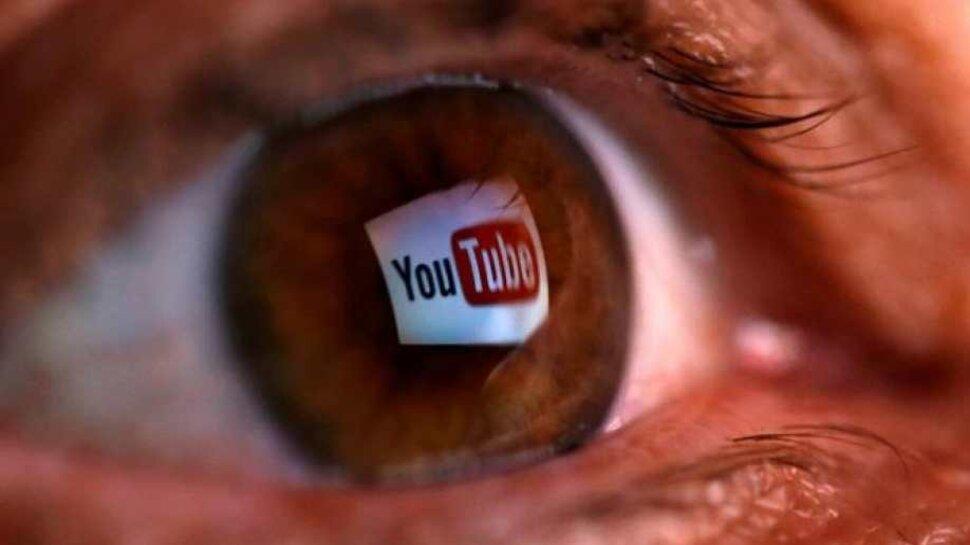 YouTube ने चीन के खिलाफ कमेंट हटाए, 'error' का नाम देकर पल्ला झाड़ा