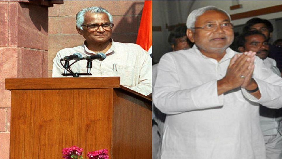 बिहार में जॉर्ज फर्नांडिस की जयंती पर राजकीय समारोह, नीतीश कुमार ने किया ऐलान