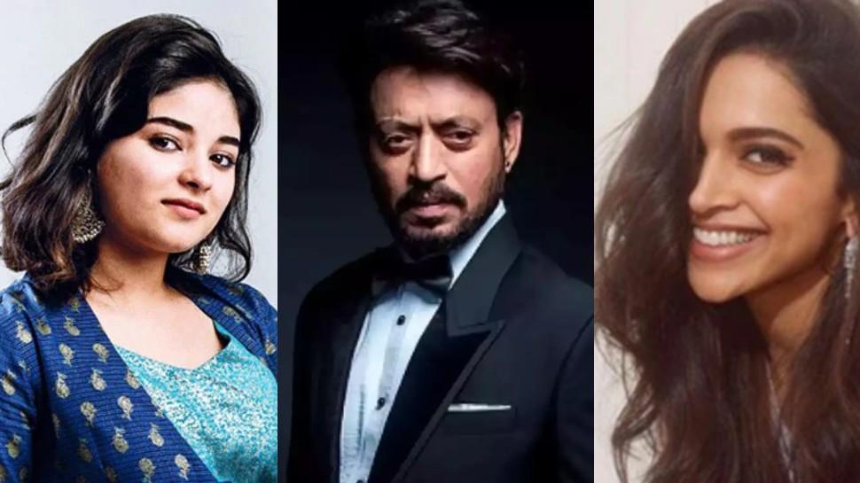 Entertainment News (30 मई): जायरा वसीम से लेकर इरफान खान तक, पढ़ें TOP 5 खबरें