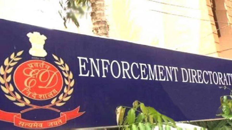 सृजन घोटाला: ईडी ने 14.32 करोड़ रुपये की संपत्ति जब्त की