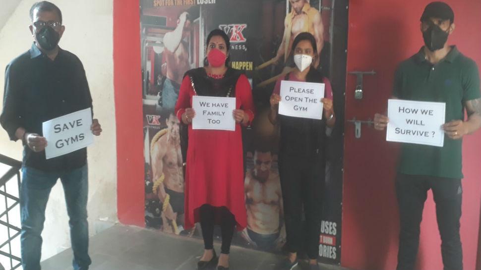 पटना: फिटनेस सेंटर नहीं खोले जाने पर लोगों ने किया प्रदर्शन, की जिम खोलने की मांग