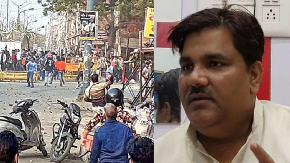 दिल्ली हिंसा: क्राइम ब्रांच ने ताहिर हुसैन समेत 15 के खिलाफ दाखिल की चार्जशीट