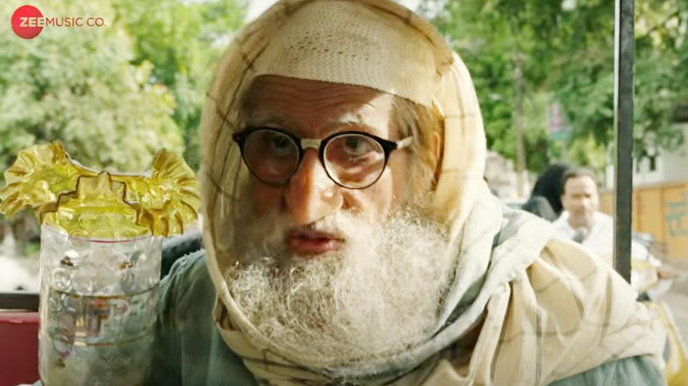 रिलीज होते ही इंटरनेट पर छाया Gulabo Sitabo का नया गाना 'मदारी का बंदर', देखें VIDEO