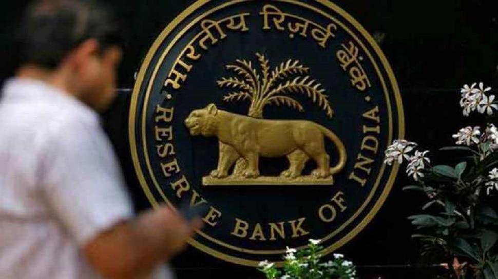 मोराटोरियम अवधि में लोन के ब्याज पर नहीं मिलेगी छूट, RBI ने सुप्रीम कोर्ट से कहा-बैंकों को होगा नुकसान