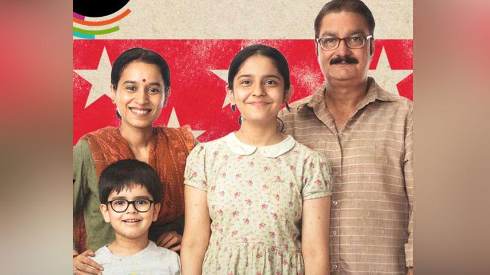 विनय पाठक की 'Chintu Ka Birthday' देखने से पहले पढ़ लें Film Review