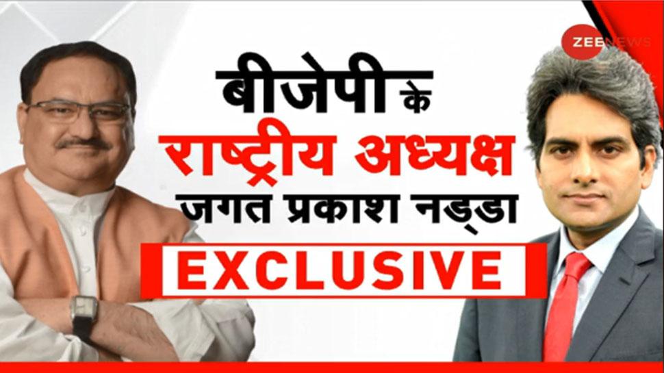 EXCLUSIVE: 'देश की शान के लिए कुछ भी करेंगे', Zee News से और क्या बोले जेपी नड्डा
