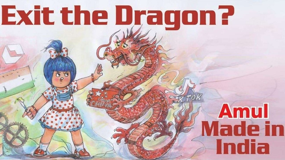 twitter suspends amul official account over exit the dragon post ...