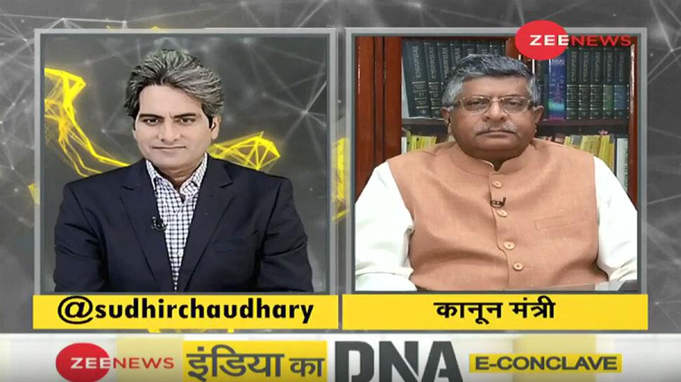 #IndiakaDNA: जुकरबर्ग पर बोले रविशंकर प्रसाद, 'तब मेरी टिप्पणी के बाद उन्हें माफी मांगनी पड़ी थी'