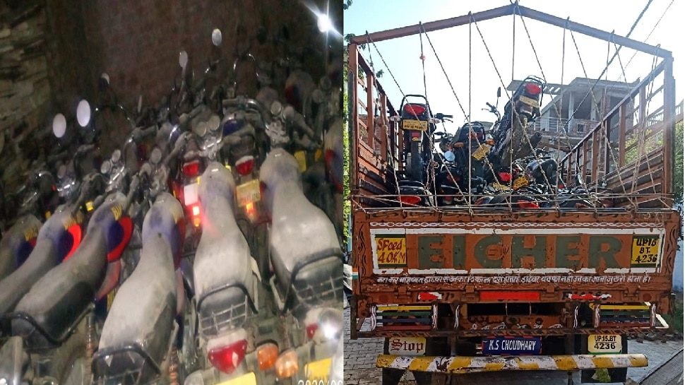 बाइक बोट घोटाला: ईओडब्ल्यू की बड़ी कार्रवाई, 5 जिलों में हुई छापेमारी में 178  Bikes बरामद