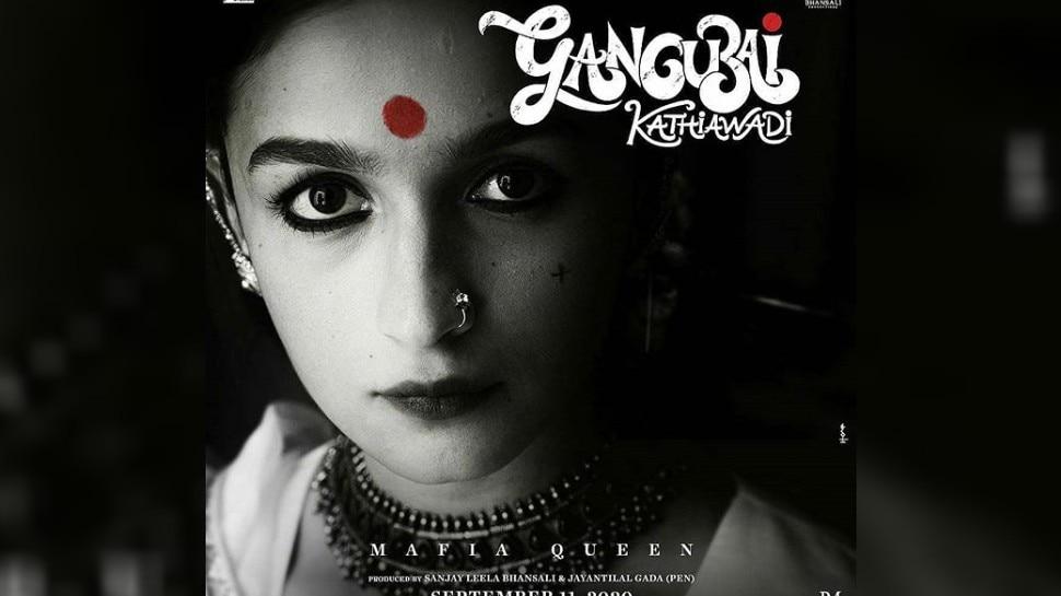 'गंगूबाई काठियावाड़ी' फिल्म में Alia Bhatt करेंगी इन धांसू सुपरस्टार के साथ काम!