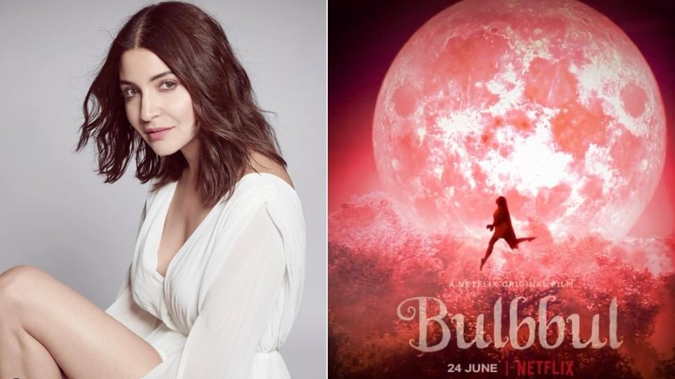 Anushka Sharma news new netflix original Bulbbul teaser out | Anushka Sharma  लेकर आ रही हैं एक 'चुड़ैल' की कहानी, First look ने मचाई धूम- Watch Video |  Hindi News, बॉलीवुड