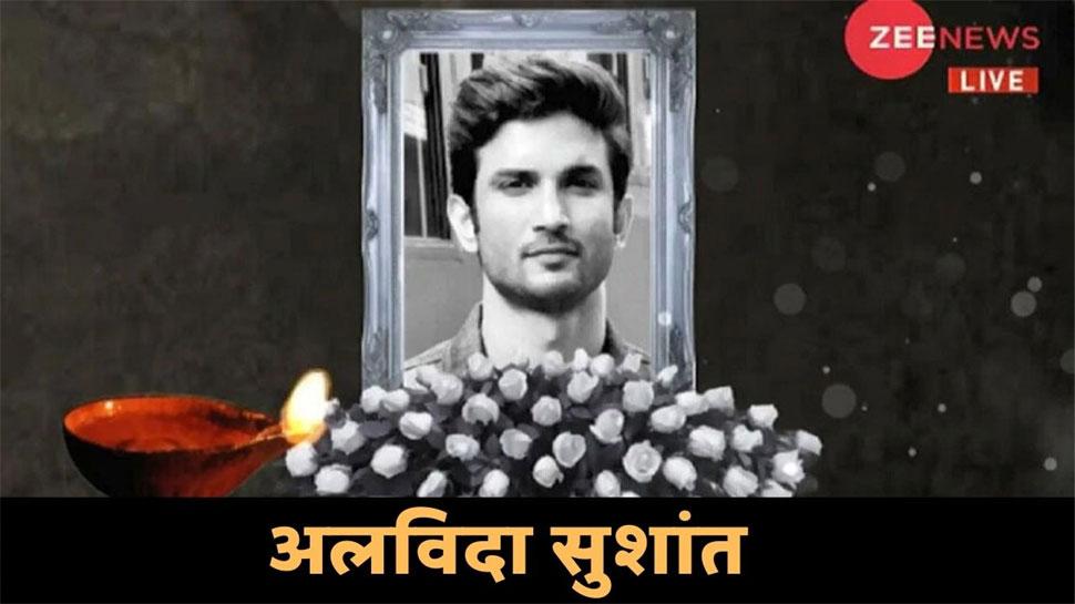फॉरेंसिक टेस्ट के लिए भेजे गए सुशांत के ऑर्गन, मुंबई में आज होगा अंतिम संस्कार