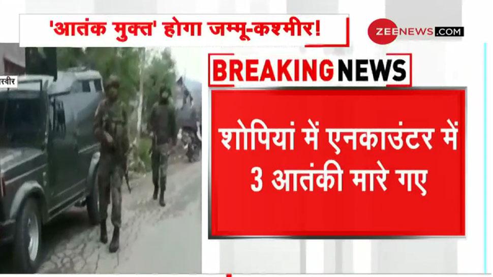 जम्मू-कश्मीर में सुरक्षाबलों को मिली बड़ी कामयाबी, शोपियां में 3 आतंकी मार गिराए