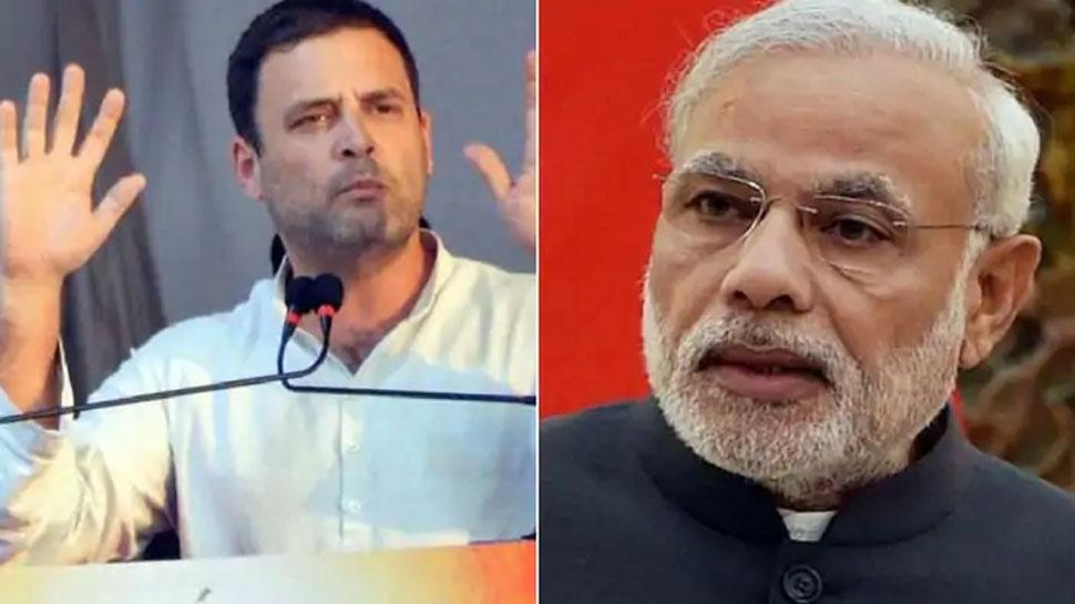 why is China praising Mr Modi during this conflict: Rahul Gandhi| नरेंद्र  मोदी की तारीफ क्यों कर रहा चीन, राहुल का PM मोदी पर हमला | Hindi News, देश