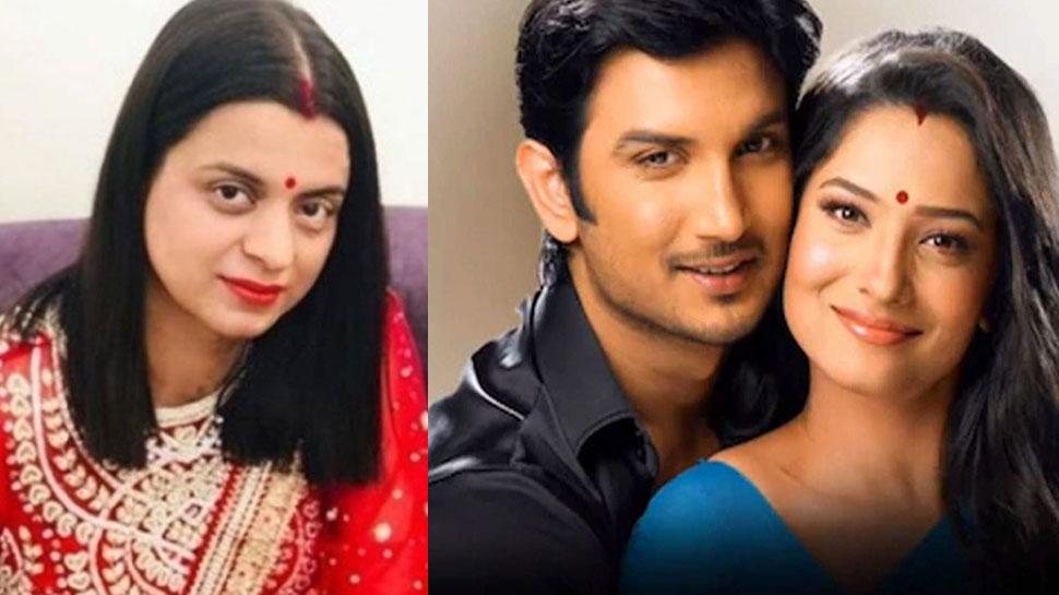 Rangoli Chandel ने बताया किसकी वजह से टूटा Sushant Singh Rajput और Ankita Lokhande का रिश्ता