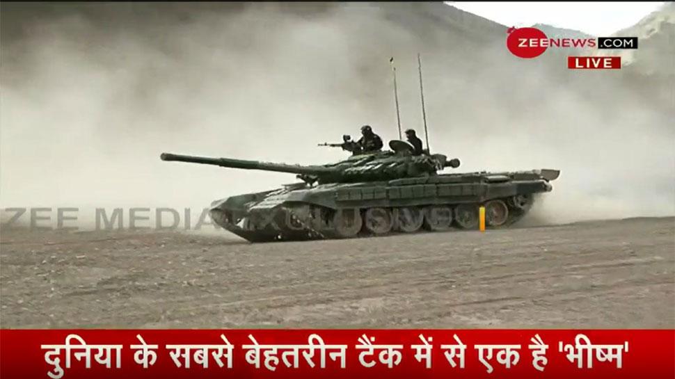 #ZeeNewsWorldExclusive: लद्दाख में दुनिया का सबसे अचूक, मजबूत टी-90 भीष्म टैंक तैनात