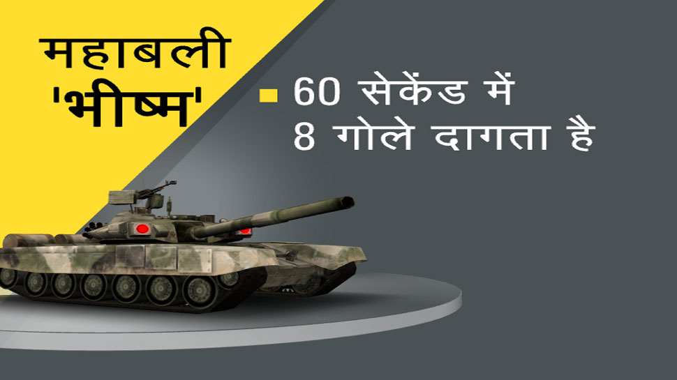 India deploys T-90 Bhishma tank in ladakh amid tension with china at LAC