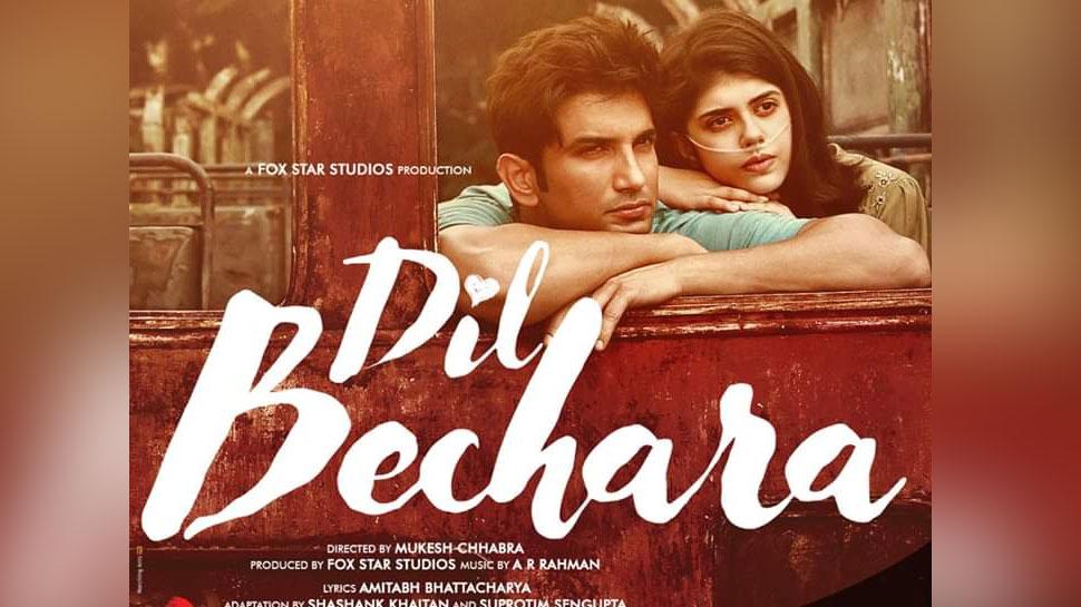 Sushant की आखिरी फिल्म की रिलीज डेट का हुआ ऐलान, फैन्स फ्री में देख पाएंगे 'Dil Bechara'