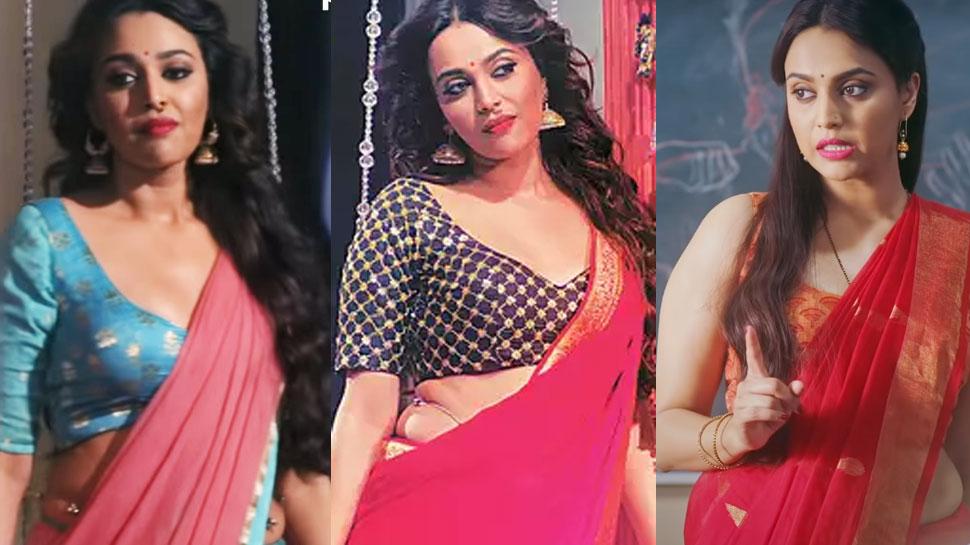 Entertainment News: लोगों को पसंद नहीं आई Swara Bhaskar की 'रसभरी', फिल्म को लेकर उठ रही ऐसी मांग