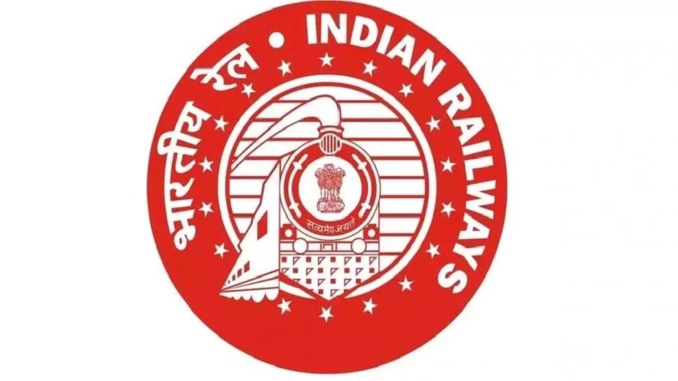 Railway Recruitment 2020: रेलवे में निकलीं 2792 वैकेंसी, ऐसे करें आवेदन