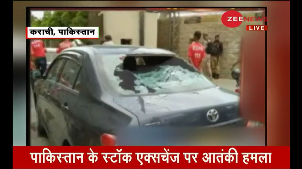 पाकिस्तान के कराची स्टॉक एक्सचेंज पर आतंकी हमला, 5 लोगों की मौत