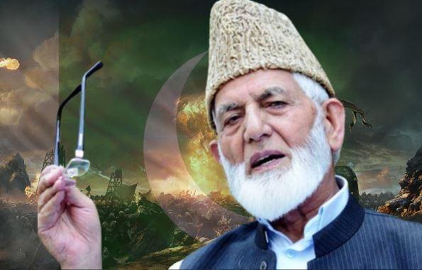 कश्मीर में आतंकवादी मरे, अलगाववादी डरे! सैयद शाह गिलानी का 'हुर्रियत' से इस्तीफा