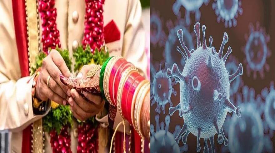 बिहार: शादी समारोह में 95 लोग कोरोना वायरस से संक्रमित, दूल्हे की मौत