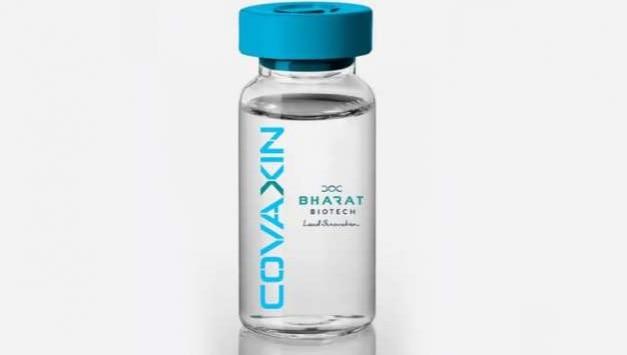 भारत में बनी पहली कोरोना वायरस वैक्सीन -कोवाक्सिन