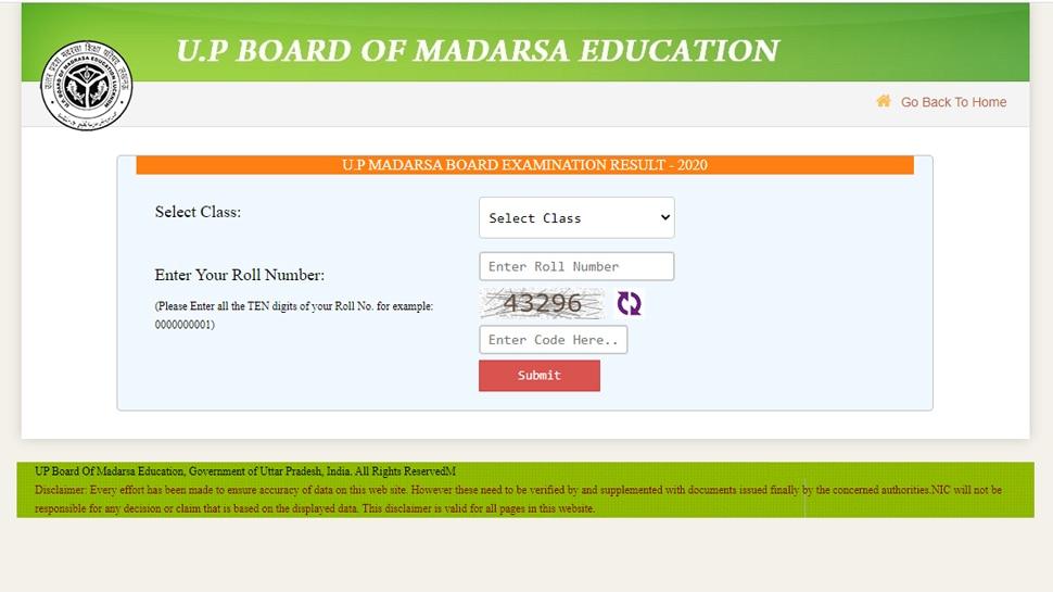 UP Madarsa Board Result 2020: यूपी मदरसा बोर्ड के नतीजों का हुआ ऐलान