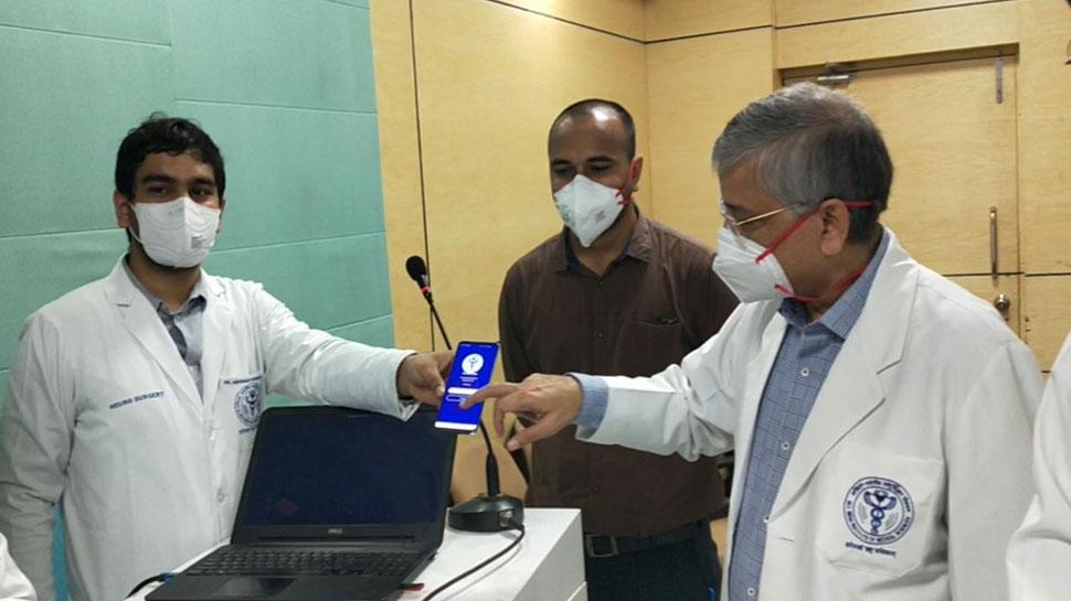 Photo of AIIMS ने लॉन्च किया COPAL 19 ऐप, कोरोना मरीजों को इस तरह मिलेगी मदद