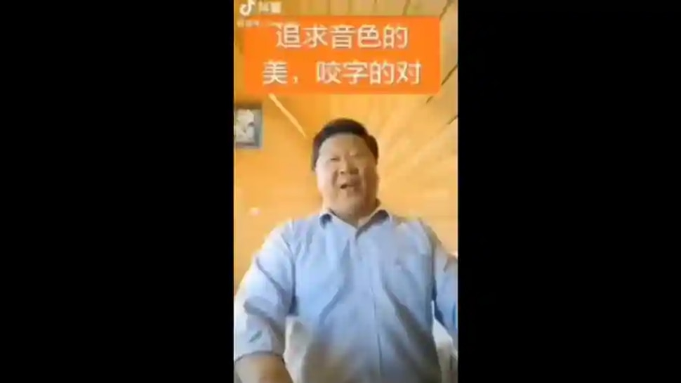 हद है! जिनपिंग से मिल रही थी इस संगीतकार की शक्ल, चीन ने कर दिया बैन