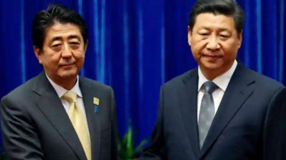 जापान ने दिया शी जिनपिंग को बड़ा झटका, दोनों देशों के रिश्तों में लगा ग्रहण