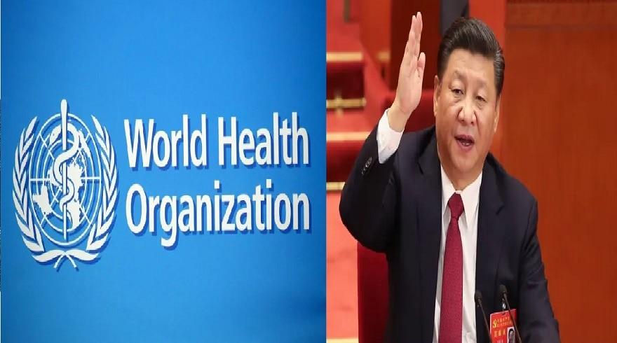 कोरोना वायरस: WHO ने पहली बार चीन के झूठ को दुनिया के सामने किया उजागर