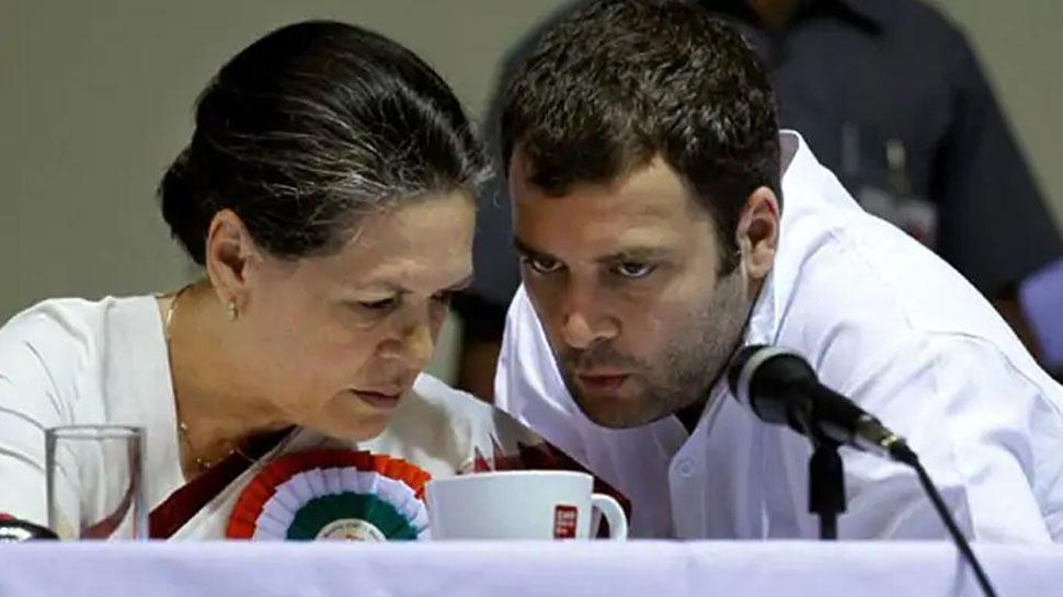 राजीव गांधी फाउंडेशन की जांच के लिए बनी कमेटी, 3 ट्रस्ट की होगी जांच