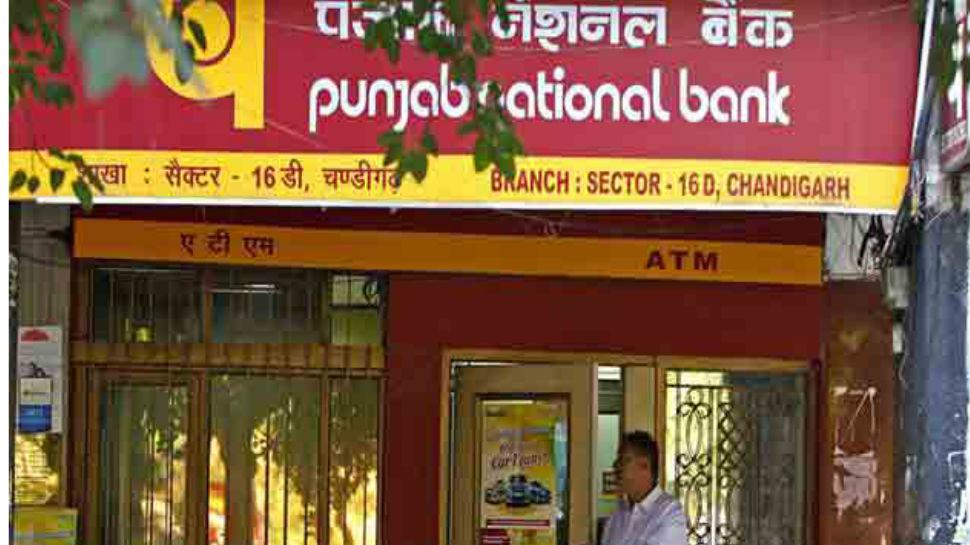 PNB में हुई 3,688 करोड़ रुपये की धोखाधड़ी, जानिए क्या है ताजा मामला