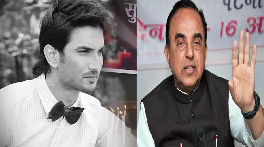 सुशांत सुसाइड केस: सुब्रमण्यम स्वामी ने सलमान, शाहरुख, आमिर की चुप्पी पर उठाए सवाल