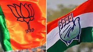 CG : PM केयर फंड की राशि जारी होने के बाद BJP ने सरकार से मांगा हिसाब, कांग्रेस ने दिया दो टूक जवाब