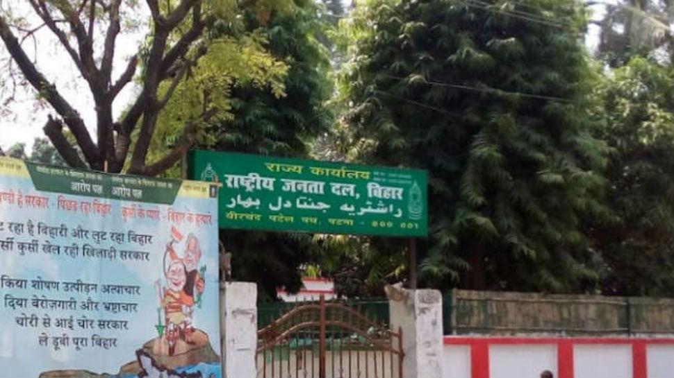 बिहार: बीजेपी में 75 कोरोना पॉजिटिव पाए जाने से RJD में हड़कंप, कई नेता पहुंचे जांच कराने