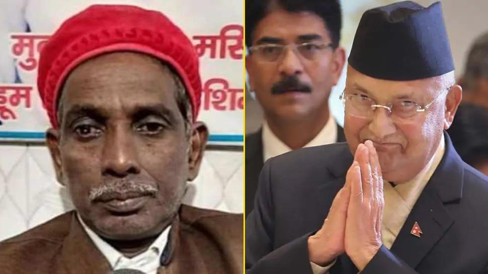 ओली के बयान पर बोले अंसारी, हनुमान जी को गुस्सा आ गया तो नेपाल का पता नहीं चलेगा