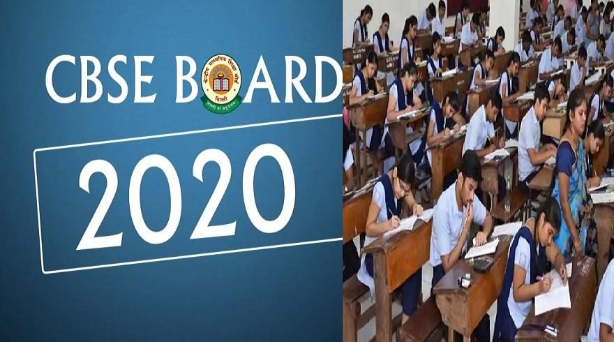 CBSE बोर्ड: 10वीं का रिजल्ट घोषित, 91 फीसदी से अधिक छात्र हुए पास