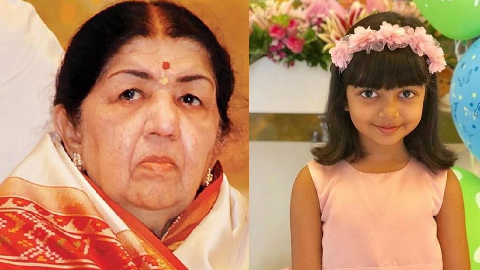 बच्चन परिवार के लिए परेशान हुईं लता मंगेशकर कहा, 'मुझे आराध्या की फिक्र ज्यादा'