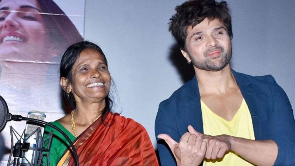 B'day: हिमेश रेशमिया ने फुटपाथ पर गाने वाली रानू मंडल को रातोंरात कैसे बनाया था स्टार