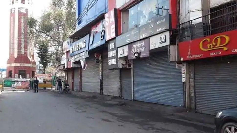 जबलपुर: आज शाम 7 बजे से 25 जुलाई तक रहेगा लॉकडाउन, सिर्फ जरूरी सेवाएं ही होंगी संचालित