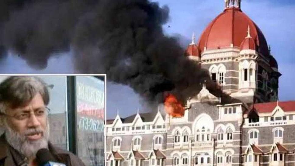 मुंबई हमले के आरोपी तहव्वुर राणा की जमानत याचिका अमेरिका कोर्ट ने की खारिज