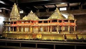 श्रीराम मंदिर के भूमि पूजन पर दीपों से जगमगाएगी अयोध्या, जानें और क्या हैं तैयारियां