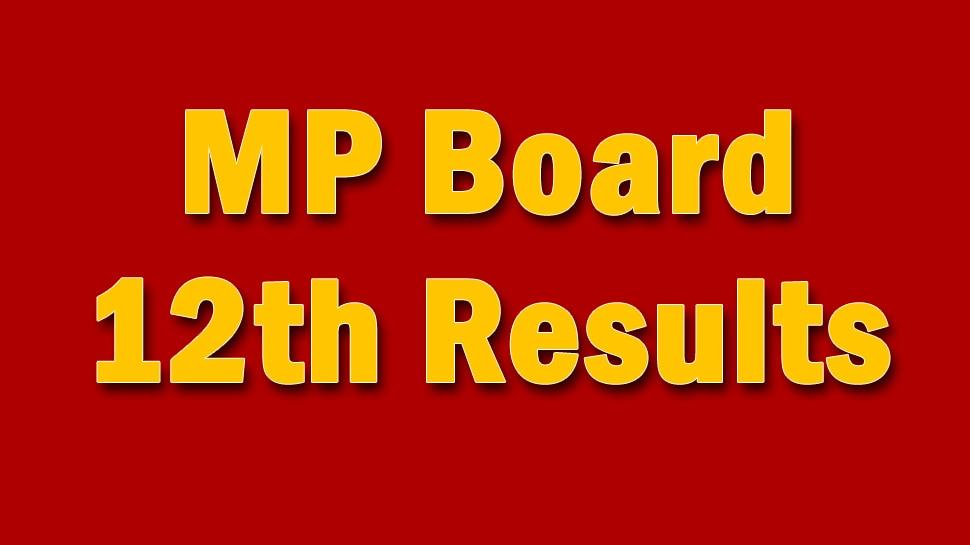 MP Board 12th Results: कल 3 बजे जारी होंगे MP बोर्ड 12वीं के नतीजे, इस तरह करें चेक