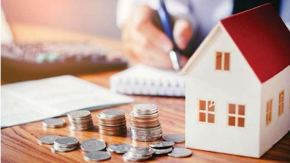 घर खरीदने वालों के लिए अच्छी खबर, अब आपको हो सकता है लाखों का फायदा