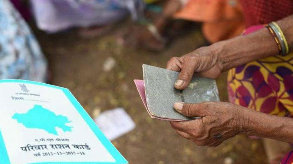 डूंगरपुर: गरीबों के राशन पर 'डाका' डाल रहे थे डीलर, जांच में मिले 3 हजार फर्जी कार्ड