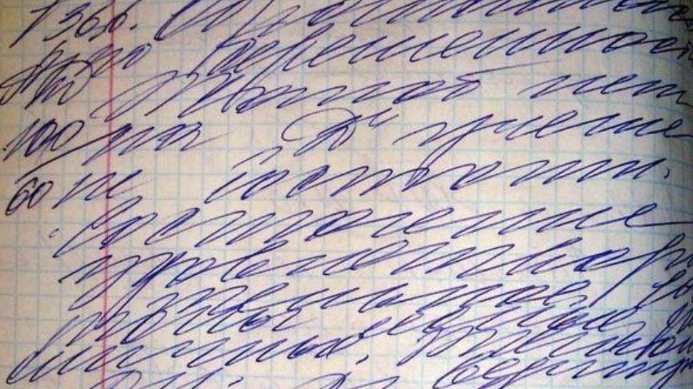 ऐसे तो आपने बचपन में भी नहीं लिखा होगा, देखिए हैंडराइटिंग का यह viral नमूना