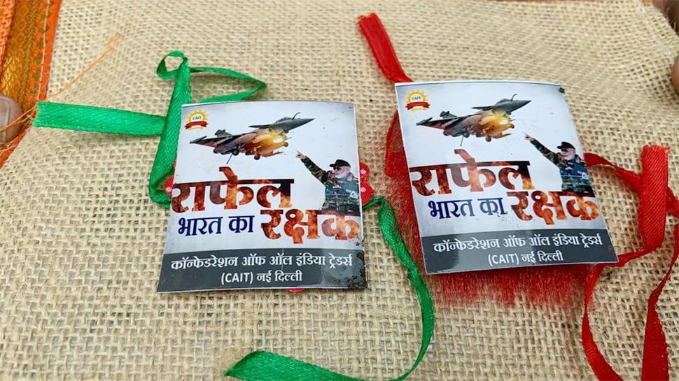 कैट ने जारी की रफाल राखी, मुल्क के 250 शहरों में लगाए हिंदुस्तानी राखियों के स्टॉल